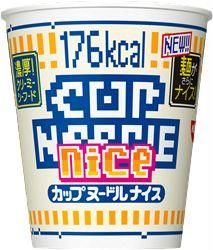 カップ麺中.png