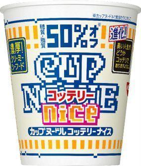 カップ麺右.jpg
