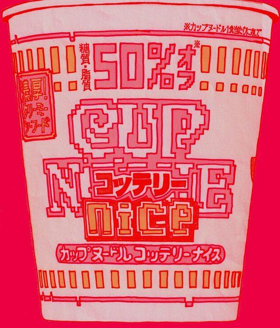 カップ麺赤.jpg