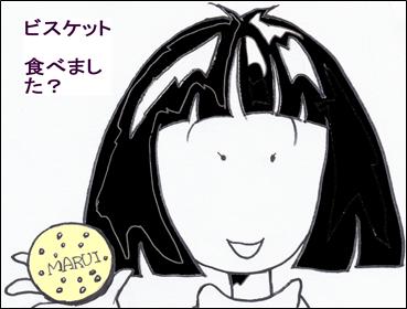 bisuketo_1.png
